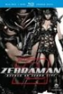 ZEBRAMAN 2 - ATTACK ON ZEBRA CITY