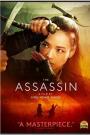 ASSASSIN, THE