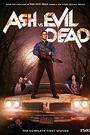ASH VS EVIL DEAD - SEASON 1: DISC 1