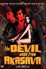 DEVIL CAME FROM AKASAVA, THE