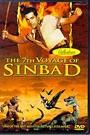 7TH VOYAGE OF SINBAD, THE