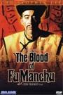 BLOOD OF FU MANCHU, THE
