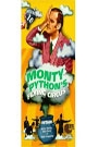 MONTY PYTHON'S FLYING CIRCUS - DVD 10