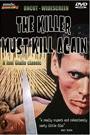KILLER MUST KILL AGAIN, THE