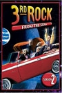 3RD ROCK FROM THE SUN - SEASON 2: DISC 2
