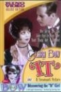 IT / CLARA BOW - DISCOVERING THE IT GIRL