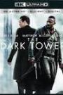 DARK TOWER (BLU-RAY), THE