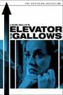 ELEVATOR TO THE GALLOWS, THE