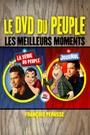 FRANCOIS PERUSSE - DVD DU PEUPLE & MEILLEURS... JOUR NUL