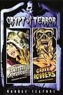 CEMETERY OF TERROR / GRAVE ROBBERS