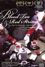 BLOOD TEA & RED STRING