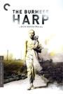 BURMESE HARP, THE