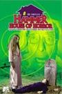 HAMMER HOUSE OF HORROR (DISC 1)