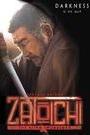 ZATOICHI - THE BLIND SWORDMAN