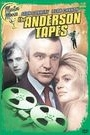 ANDERSON TAPES, THE