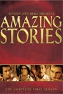 AMAZING STORIES - THE COMPLETE FIRST SEASON: DISC 2