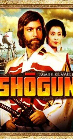 DVD Shogun à vendre