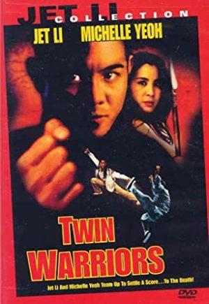 Twin Warriors DVD à vendre