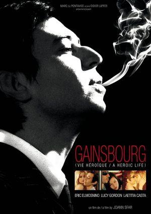 Gainsbourg dvd films à vendre