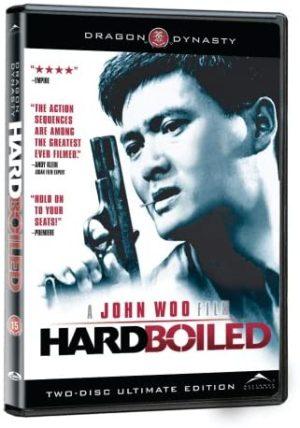 Hard Boiled dvd films à vendre