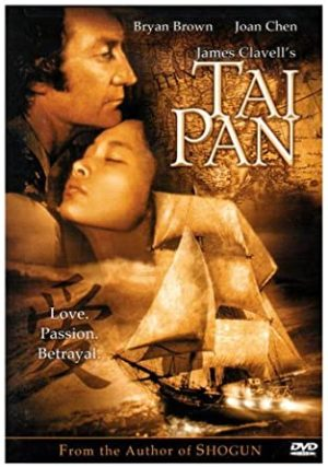 Tai Pan dvd films à vendre