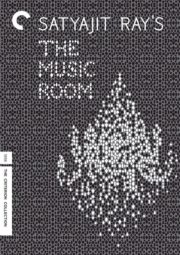 The Music Room films dvd à vendre