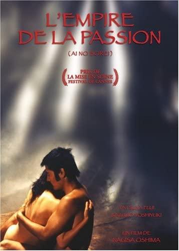 empire de la passion films dvd à vendre