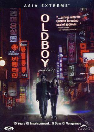 old boy dvd films à vendre