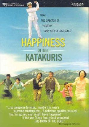Happiness Of The Katakuris DVD Films à vendre.