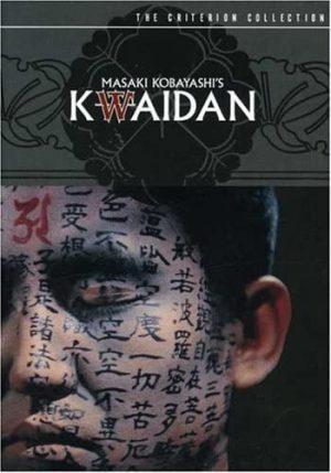 Kwaidan DVD Films à vendre.