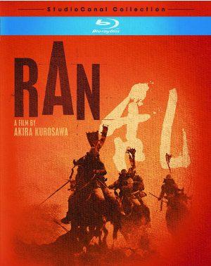 Ran DVD Films à vendre.
