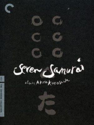 Seven Samurai DVD Films à vendre.