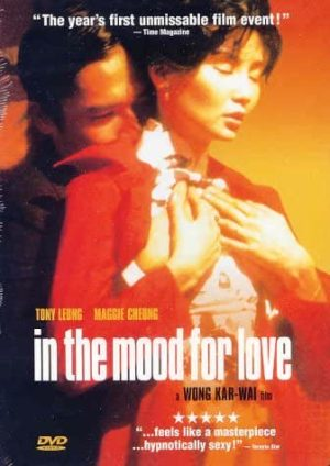 in the mood for love dvd films à vendre