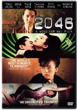 2046 DVD Films à vendre.