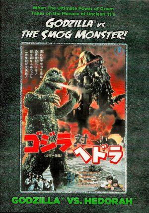 Godzilla vs Hedorah dvd films è vendre