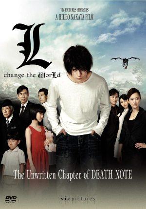 Death note L dvd films à vendre