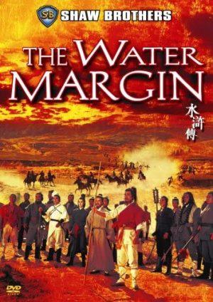 the water margin dvd films à vendre